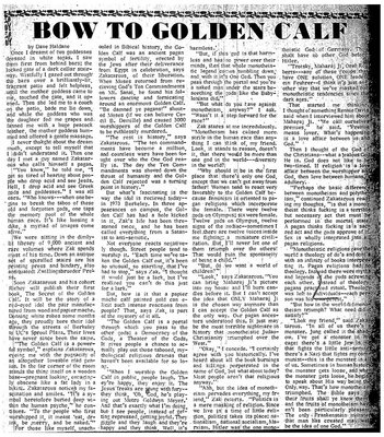 Blaine Article Nov 23 1973 Bow To The Golden Calf
