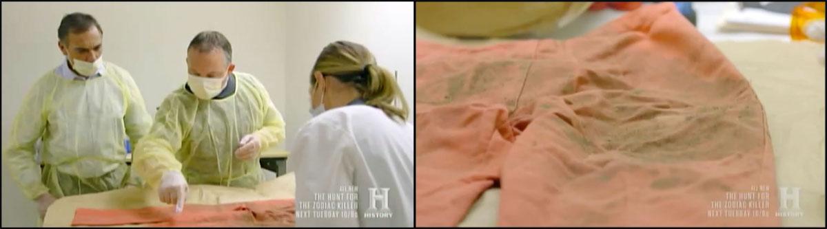 Cheri-Jo-Bates-Pants-Evidence